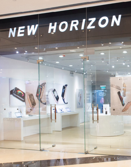 New Horizon Digital Technology Company Limited