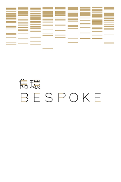 THE BESPOKE SALON INIMITABLE LUXURY AND COMFORT, COMING SOON