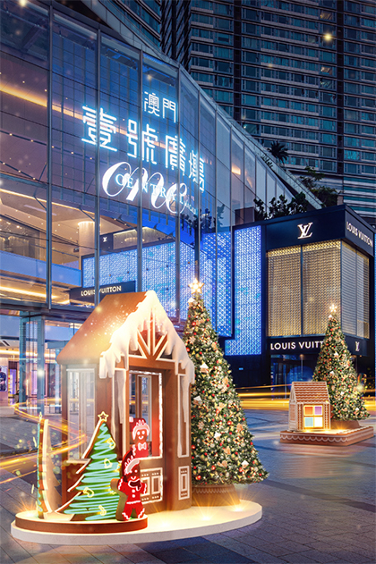 Light up your Christmas at One Central Macau