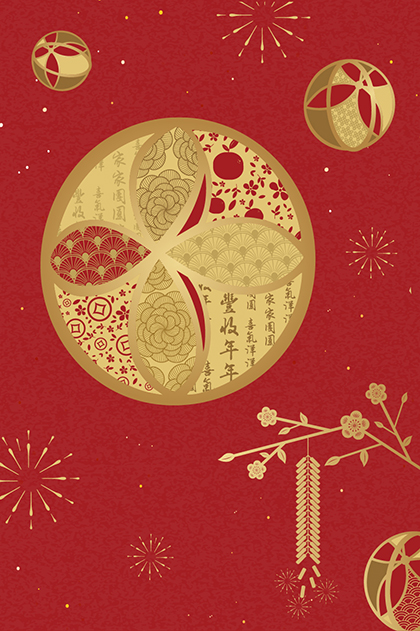 Celebrate an Abundant Chinese New Year at One Central Macau